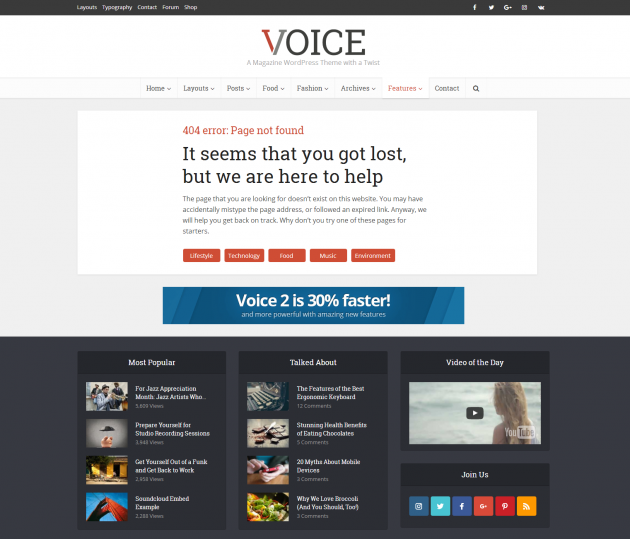 Voice 404 page - edit, change, alter
